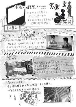 leaflet_FINAL